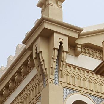 Detalle fachada Sinagoga Or Zaruah