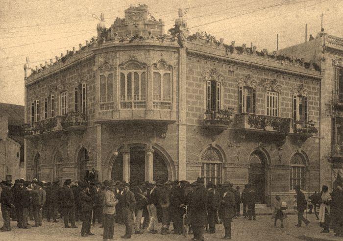 Edificio de El Telegrama del Rif en el pasado siglo