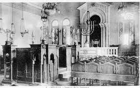 Imagen antigua de la Sinagoga. Asociación Mem Guimel