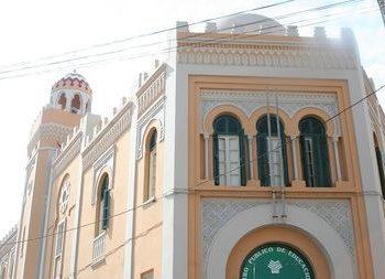 Conociendo nuestro patrimonio Mezquita Central