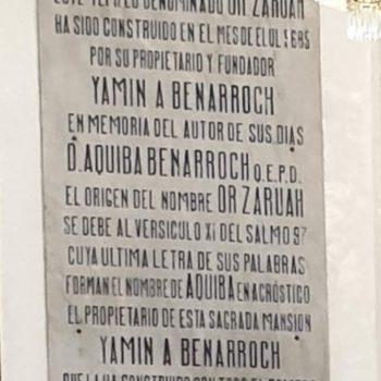 Placa en recuerdo a Aquiba Benarroch