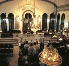 Sinagoga Or Zaruah. Foto Melilla Hoy
