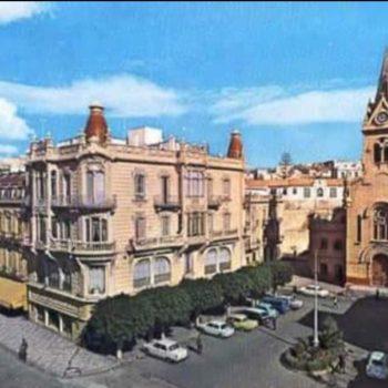 Antigua postal de la plaza Menéndez Pelayo