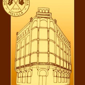 Anuncio Hotel Reina Victoria. El Heraldo de Melilla blogpost.Juan Díez Sánchez
