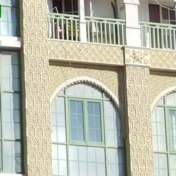 Casa de los Cristales. Detalle de la fachada