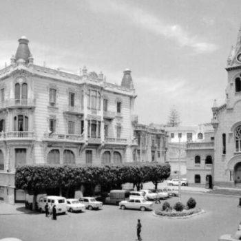 Edificio de la Reconquista en el siglo XX
