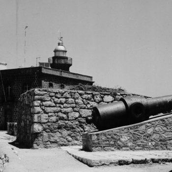 El Faro en el siglo pasado