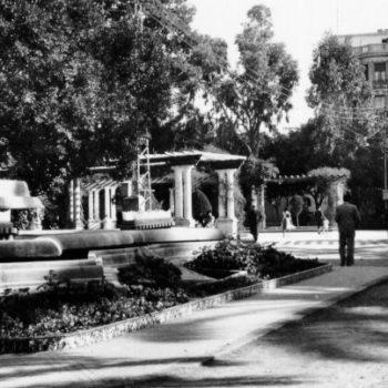 Parque Hernández en el pasado siglo 02