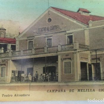 Teatro Alcántara. Postal antigua coloreada