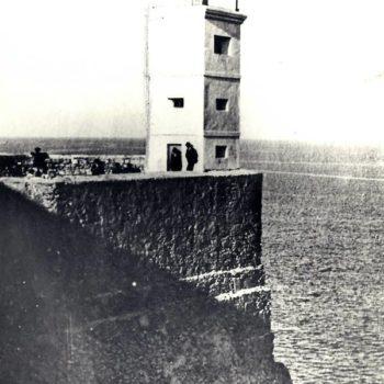 Torre del Vigia de Mar 01
