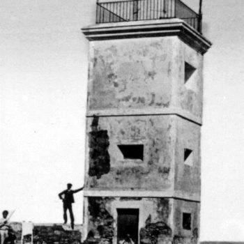 Torre del Vigia de Mar 02