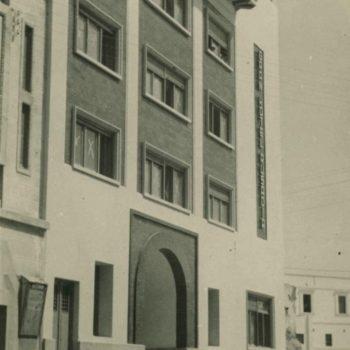 Antiguo Hotel Rusadir. Entrada principal. Archivo General de Melillla
