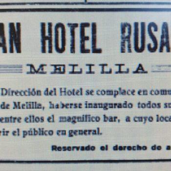 Anuncio Hotel Rusadir. El Telegrama del Rif