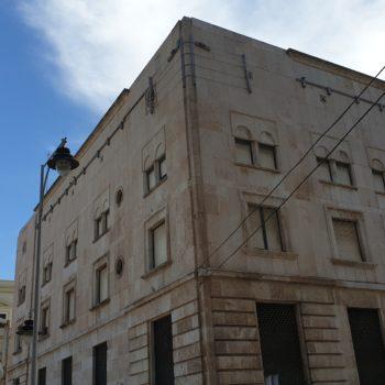 Banco de España 02
