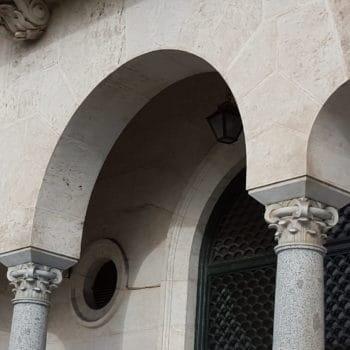 Banco de España. Arcos puerta de acceso