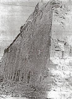 Frente oriental del Fuerte de San Miguel