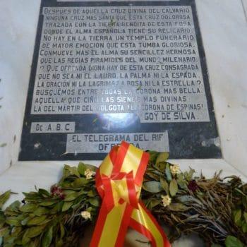 Panteón de Héroes. Lápida de la cripta interior