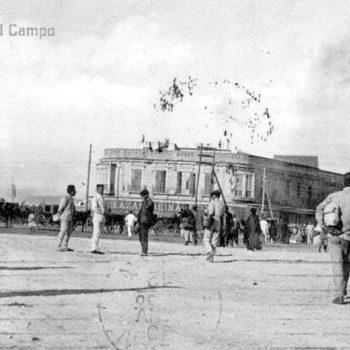 Plaza de España 11