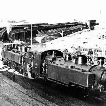 Tren de mineral