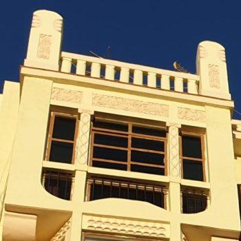 Calle Chacel. Detalle fachada 02