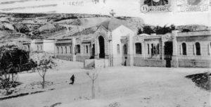 Imagen antigua de la entrada al cementerio de la Purísima Concepción